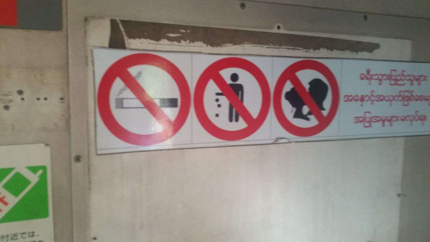 No Kissing on the Train
